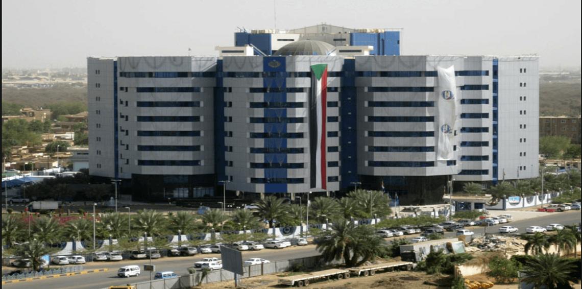 SUDAN CROPS MARKET & EXPORT REPORTS